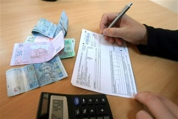 У Тернополі порахували в яких містах та районах області отримали найбільше субсидій