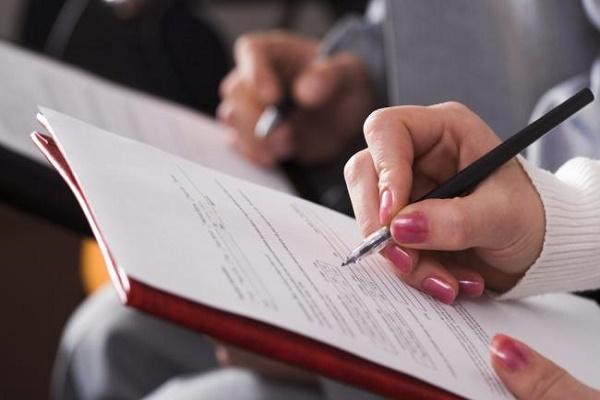 Скільки заробляють судові виконавці в Тернополі?