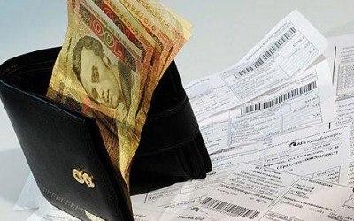 За комунальні борги тернополян скоро штрафуватимуть