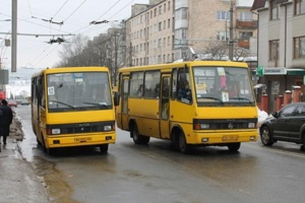 У громадському транспорті Тернополя пільгове посвідчення не діятиме?