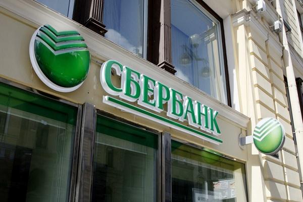 Що буде з російськими банками в Україні