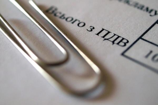 Тернопільським платникам ПДВ: 22 лютого останній день здачі звітності